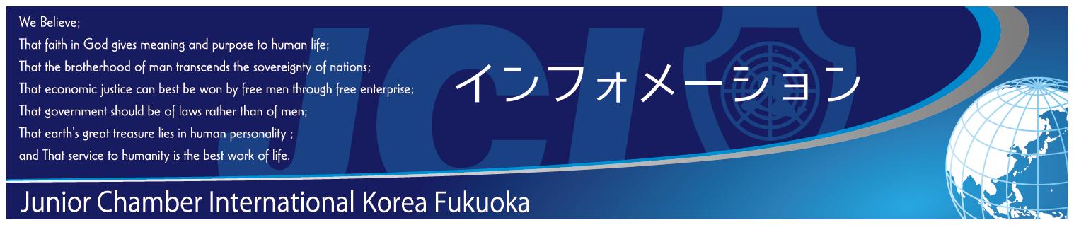 インフォメーション-01