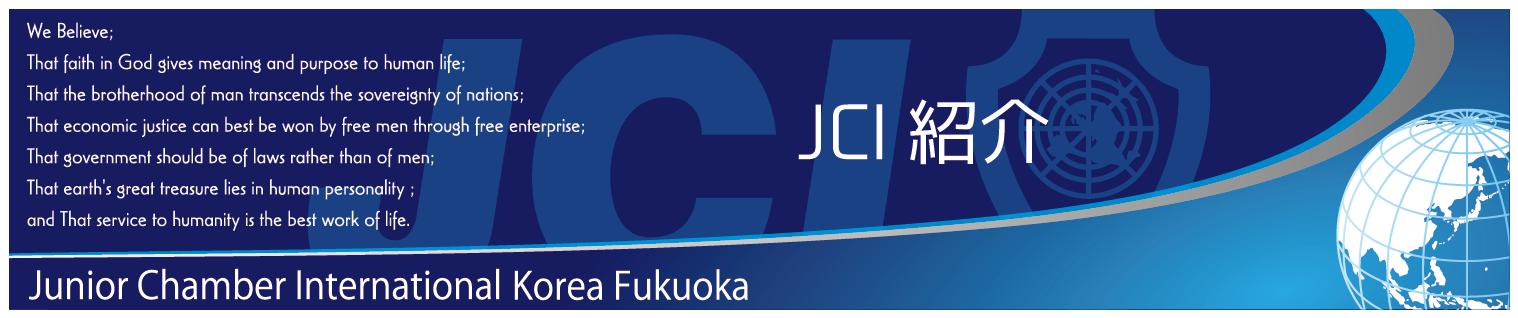 JCI紹介-01